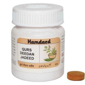 Дидан Джадид (Qurs Deedan Jadid) Hamdard - Противогельминтное средство 15 таб