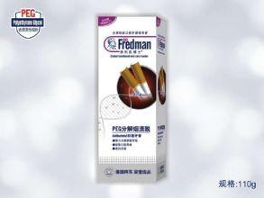 Зубная паста Dr.Fredman для курильщиков ,110 гр