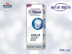 Антибактериальная зубная паста Dr.Fredman ,110 гр