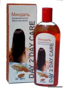 Аюрведическое масло для волос Дэй Ту Дэй Кер(Миндаль) (Ayurvedic Hair Oil Day 2 Day Care Almond)Масло для укрепления волос