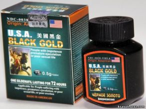 черное золото usa black gold 16 таблеток уп
