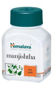Манжишта (Manjishtha) эффективный кровоочиститель ,улучшающий обмен веществ