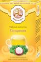 Чайный напиток Гарциния