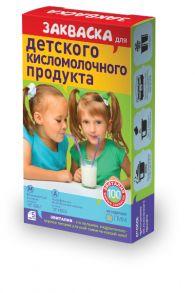 Закваска Эвиталия для приготовления детского кисломолочного продукта