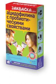 Закваска Эвиталия для приготовления ацидофилина
