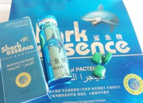 SHARK ESSENCE,Акулий экстракт,10таб
