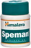 СПЕМАН ТАБЛ. (HIMALAYA SPEMAN TAB) повышает подвижность сперматозоидов,60 ТАБ