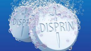 Дисприн Индия 10 таб,disprin soluble analgesic